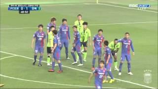 160420 ACL GROUP E MD5 FC TOKYO VS JEONBUK HYUNDAI MOTORS