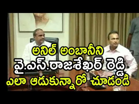 YS Rajasekhar Reddy UNSEEN Video with Anil Ambani | YSR Rare Videos | Latest Updates | News Mantra