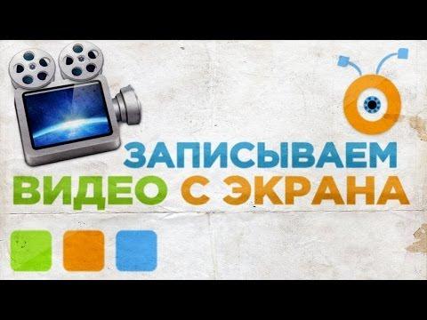 Оцифровка видео при помощи ТВ-тюнера