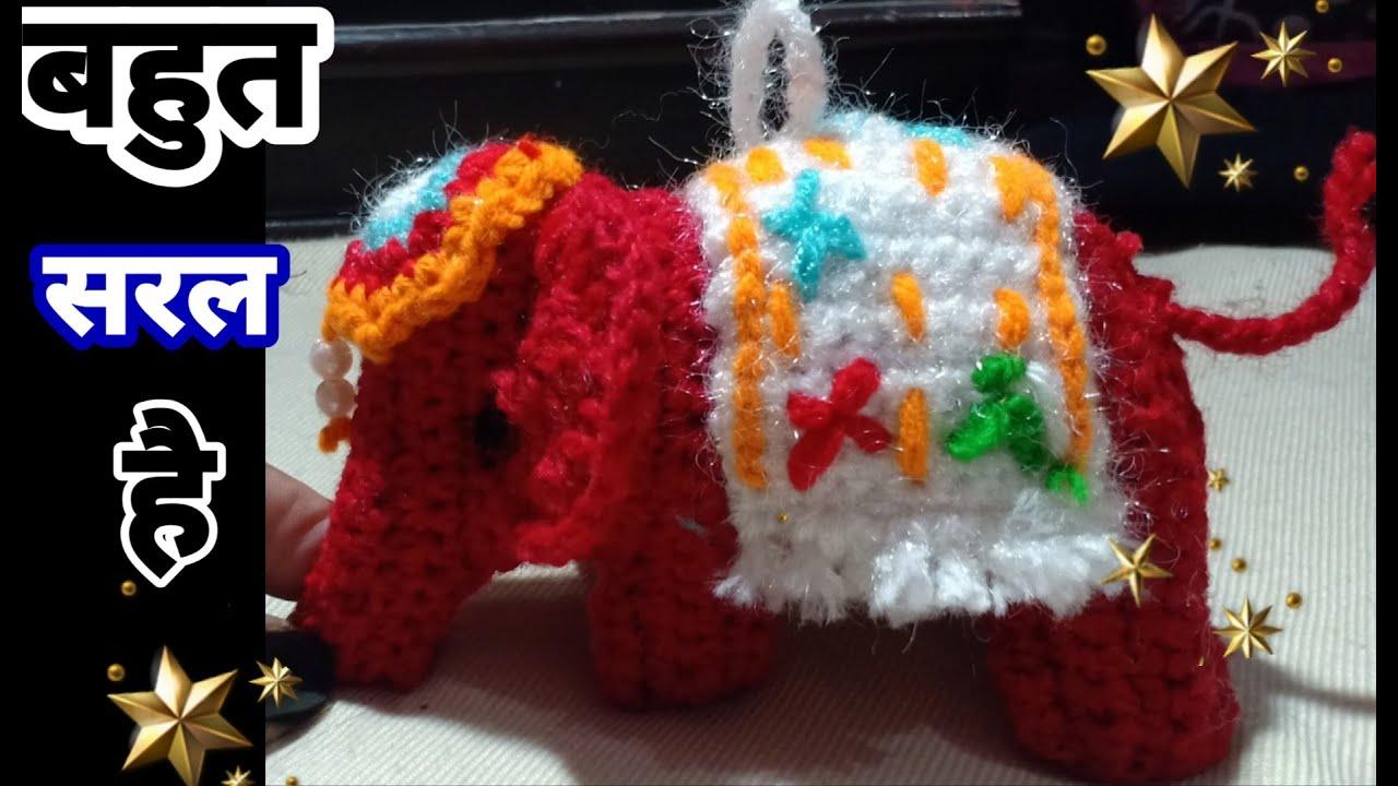 Crochet - Nyla the Indian Elephant | 720x1280
