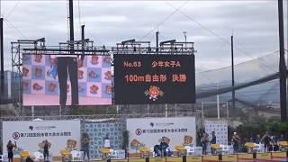 1着:池江 璃花子(東京) 54秒10 2着:今井 月(愛知) 55秒46 3着:大...