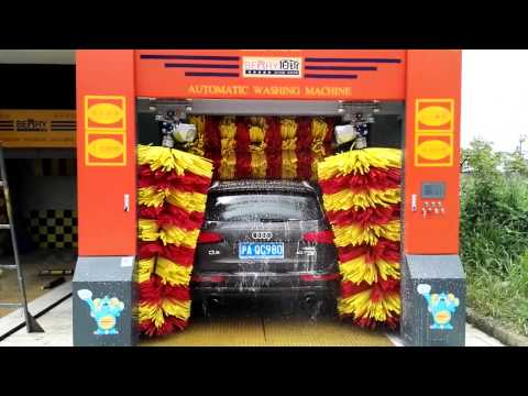 car washing machine the professional car wash equipment with low price