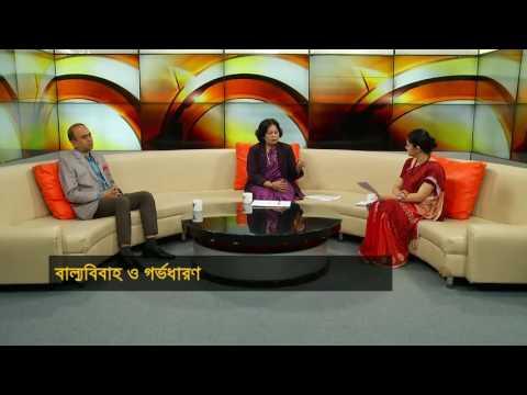Ekattor Sokal On Child Marriage