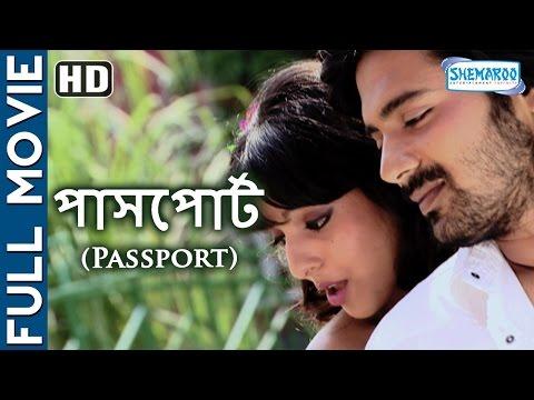 Passport (HD) - Superhit Bengali Movie |...