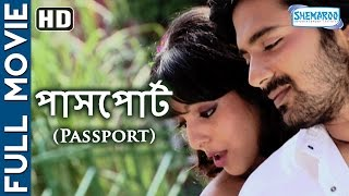 Passport (HD) - Superhit Bengali Movie | Ferdous Ahmed | Gargi Raychowdhury | Pamela Mundol |Prateek