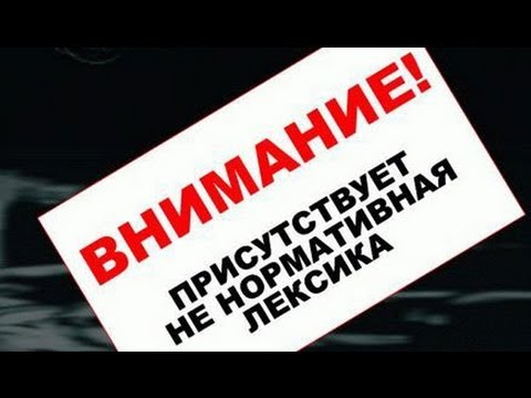 троллинг#11(видеочат.ру#2)(18+)