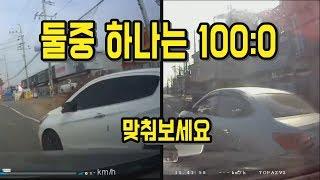334회. 비보호 우회전 (교차로 빨간불일 때 우회전) 하다가 신호에 따라 직진하는 차와 사고나면 우회전 차가 100% 잘못일까요?