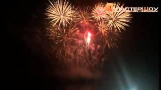 Салют на свадьбу в Чайке 14 августа 2015 года бюджет 70000 MOV