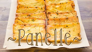 Panelle Palermitane | Ricetta Tipica della Cucina Siciliana| 55Winston55