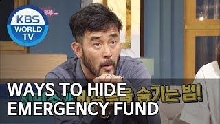 Ways to hide emergency fund [Happy Together/2019.06.13]