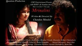 Mrinalini II Teaser II Bengali Romantic Shortfilm 2018 II Asis & Shree II Quantum Production II