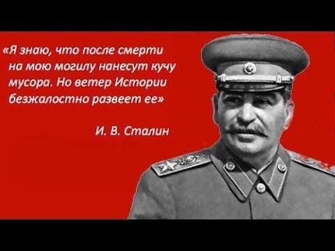 Сталин, Берия и Курчатов спасли страну от ядерной бомбардировки