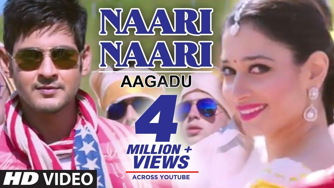 Download Aagadu Video Songs | Naari Naari Video Song | Mahesh Babu, Tamannaah | Thaman S