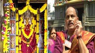 టీవీ5 కథనాలతో తప్పు సరిదిద్దుకున్న దుర్గగుడి అధికారులు..! | Vijayawada Durga Temple | TV5 News