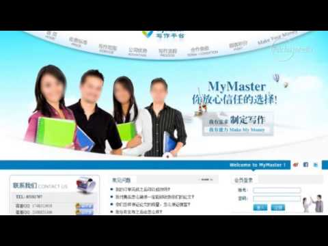 Students outsource essay writing     01:43