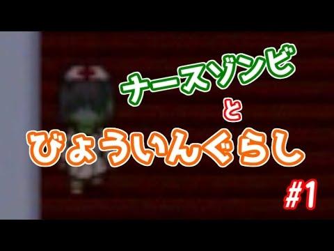 【マリオカート8】魔理沙を探して東奔西走!! 第一章「すべてのはじまり」【ゆっくり実況】posted by swaldoke9c