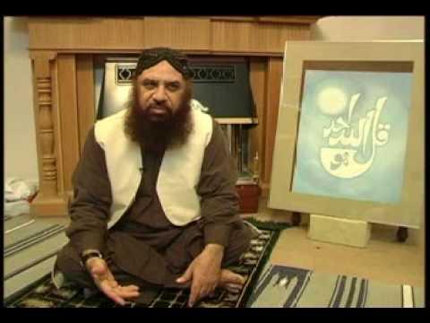 Azmat e Quran - Speech by Syed Amjad Ali Amjad on ...