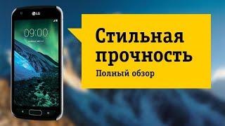 Проверка на ударопрочность LG X Venture.Обзор и отзыв от НОУ-ХАУ.