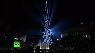 Новогоднее шоу в Дубае вошло в Книгу рекордов Гиннесса