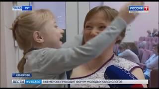 В областной больнице прошел День защиты детей