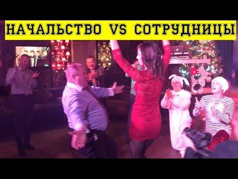 Танцевальный батл на корпоративе 2019!!! Вы в танцах на тнт !!!)))