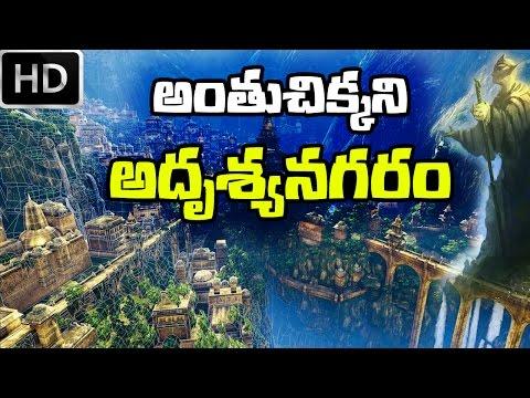 Biggest secrets of the hidden city || Mysteries of the Kingdom of Shambhala