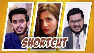 Shortcut  l  Sajid Ali & Ovais Mithani