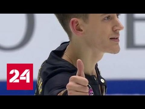 У российских фигуристок все шансы на олимпийское золото в Корее