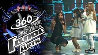 Видео 360: лучшие моменты финала - Голос.Дети - Сезон 4