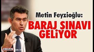 Metin Feyzioğlu: Hukuk fakültesini bitirenlere baraj sınavı geliyor
