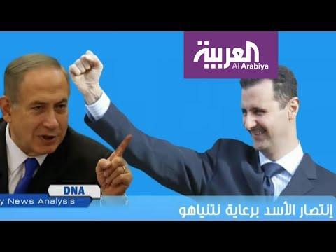 DNA: إنتصار الأسد برعاية نتنياهو  - نشر قبل 7 دقيقة