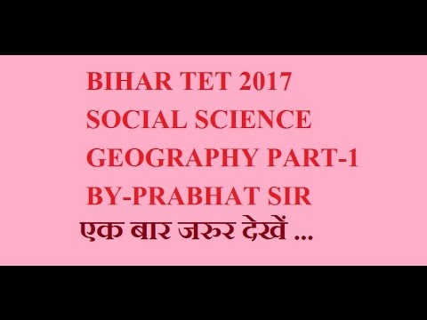 BIHAR TET SOCIAL SCIENCE