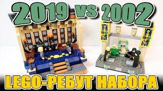 Upgrade LEGO Набора из детства
