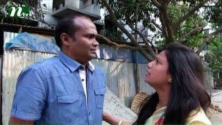 O Negative  (Uddipan) l Rizvi, Borun, Monisha l Drama & Telefilm