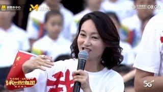 《我和我的祖国》惠英红回忆香港回归盛况:看直播一直鼓掌【新闻资讯 | News】