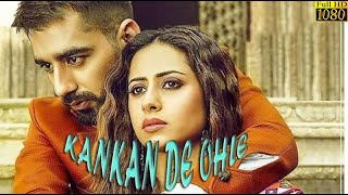 Kankan De Ohle (Full Movie) | New Punjabi Movies | Latest Punjabi Movie |