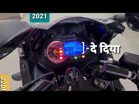 Download 2021 Bajaj Pulsar 220F | 2021 Bajaj pulsar |  changes ? | review | price !!!