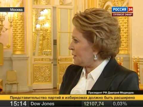 Валентина Матвиенко: причем здесь коррупция