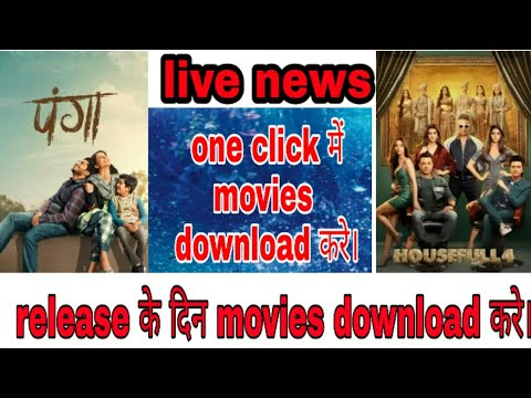 Top 1 Best apps to Download New Movies in HD quality Size 200MB Movies, 500MB Movies