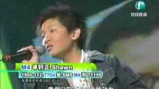 Video SHAWN - Man Tian Xing download MP3, 3GP, MP4, WEBM, AVI, FLV November 2018