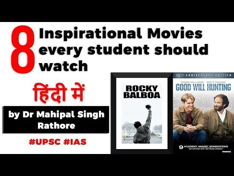8 Inspirational Movies Every Student Should Watch - 8 Movies That Can Change Your Life