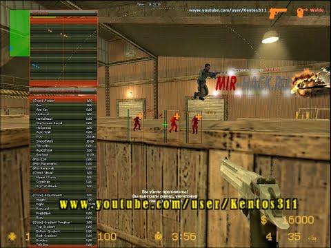 Скачать плагин hook для сервера css v34 скачать сервер jail для css v34 by runner