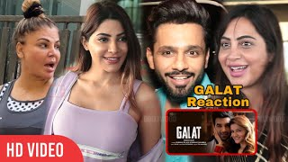 Rahul Vaidya, Rakhi Sawant, Nikki Tamboli and Arshi Khan Reaction on Rubina Dilaik's GALAT song