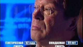"""""""Подари себе жизнь"""". Георгий Мартиросьян. Часть 1."""