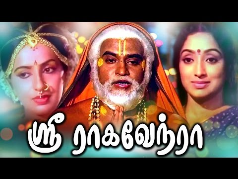 Sri Raghavendra Full Movie HD  # Rajinikanth Super Hit Movies # Tamil Full Movies