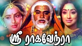 Sri Raghavendra Full Movie HD | Rajinikanth Super Hit Movies | Tamil Full Movies