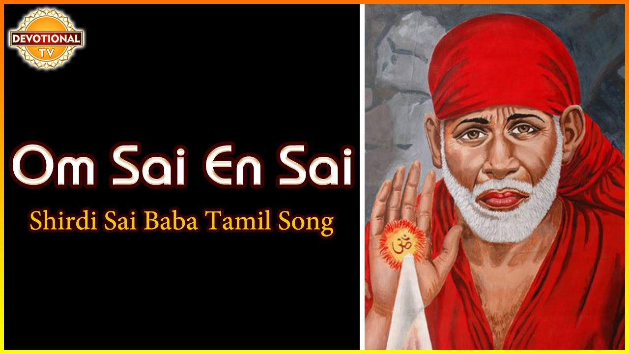 Tamil Devotional Music - MusicIndiaOnline - Indian Music for Free