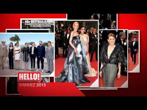 Hello Magazine Cyprus - week 10