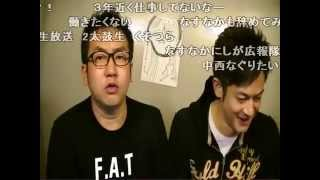 2015/10/27放送 『PSO2アークス広報隊!』とは… 『PSO2』の面白さを広く...