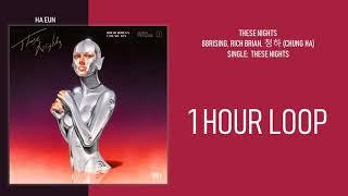[1 시간 / 1 HOUR LOOP] 88RISING, RICH BRIAN, CHUNG HA (청하) – THESE NIGHTS